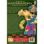 Mahabharata Sabha Parva The Game of Dice DVD / 映画 dvd インド映画 CD ブルーレイ ア