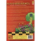 Mahabharata Adi Parva The Birth of Heros DVD / 映画 dvd インド映画 CD ブルーレイ