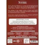 Noorie DVD / 映画 dvd インド映画 CD ブルーレイ 恋愛 ドラマ 2007