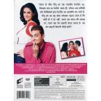 Straight DVD / 映画 dvd インド映画 CD ブルーレイ ドラマ
