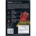 Theyyam A Ritual Art From Kerala DVD / 映画 dvd 2009 インド映画 CD ブル
