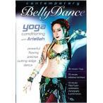 Contemporary Bellydance and Yoga Conditioning / レビューで250円クーポン進呈 ベリーダンス レッスンベリーダンス CD DVD