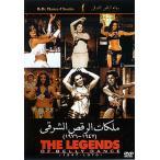 THE LEGENDS OF BELLY DANCE 1947 1976 / ベリーダンス レッスンベリーダンス CD DVD 衣装 チョリ スカート パンツ トルコ