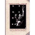 Tribal Basics Vol. 4 Embellishments and Variations / レビューで250円クーポン進呈 ベリーダンス レッスンベリーダンス CD