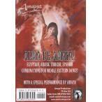 Alma De Amaya / ベリーダンス レッスンベリーダンス CD DVD 衣装 チョリ スカート パンツ パフォーマンス 音楽 エジプシャン