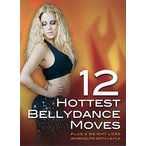 12 Hottest Bellydance Moves Plus 4 Weight Loss Workouts with Layla / ベリーダンス レッスンベリーダンス CD DVD 衣装