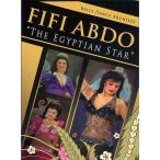 FIFI ABDO THE EGYPTIAN STAR / レビューで250円クーポン進呈 ベリーダンス レッスンベリーダンス CD DVD 衣装 チョリ スカート
