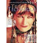 Tribal Technique Volume 8 / ベリーダンス レッスンベリーダンス CD DVD 衣装 チョリ スカート パンツ パフォーマンス 音楽