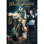Fantasy Bellydance Magic / レビューで250円クーポン進呈 ベリーダンス レッスンベリーダンス CD DVD 衣装 チョリ スカート