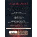 Tales of Desire / ベリーダンス レッスンベリーダンス CD DVD 衣装 チョリ スカート パンツ トルコ エジプト アラビア 2009
