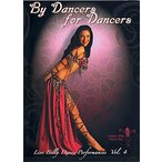 By Dancers For Dancers: Belly Performances Volume 4 / レビューで250円クーポン進呈 ベリーダンス レッスンベリーダンス CD