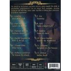 The World of Bellydance / ベリーダンス レッスンベリーダンス CD DVD 衣装 チョリ スカート パンツ トルコ エジプト アラビア