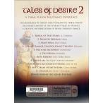 Tales of Desire 2 / ベリーダンス レッスンベリーダンス CD DVD 衣装 チョリ スカート パンツ トルコ エジプト アラビア 2009