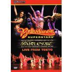 BELLYDANCE SUPERSTARS Babelesque LIVE FROM TOKYO / ベリーダンス レッスンベリーダンス CD DVD 衣装 チョリ スカート パンツ