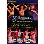 The Art of Bellydance LIVE FROM SHANGHAI / ベリーダンス レッスン レビューでタイカレープレゼント