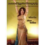 ベリーダンス レッスン DVD パフォーマンス Masters of Egyptian Choreography Vol.2 Diana