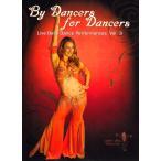 By Dancers For vol.3:Live Belly Performances / ベリーダンス レッスンベリーダンス CD DVD 衣装 チョリ スカート パンツ