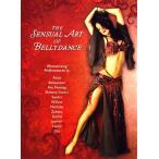The Sensual Art Of Bellydance / ベリーダンス レッスンベリーダンス CD DVD 衣装 チョリ スカート パンツ トルコ エジプト