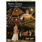 """NADIA GAMAL """"THE LEGEND"""" / ベリーダンス レッスンベリーダンス CD DVD 衣装 チョリ スカート パンツ トルコ エジプト"""