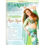 BELLYDANCE Taqasim Improvisation Skills&Drills / レビューで200円クーポン進呈 ベリーダンス レッスンベリーダンス CD