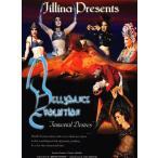 Jillina Presents Bellydance Evolution Immortal Desires DVD / ベリーダンス レビューでタイカレープレゼント