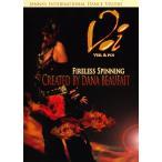 シフォンヴェールポイのチュートリアルDVD VEIL & VOI2 / ベリーダンス CD 衣装 チョリ スカート パンツ レッスン