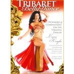 TRIBARET BellyDance / ベリーダンス レッスンベリーダンス CD DVD 衣装 チョリ スカート パンツ パフォーマンス 音楽