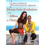 Drum Solo Evolution with Jillna & Ozzy / ベリーダンス レッスンベリーダンス CD DVD 衣装 チョリ スカート パンツ