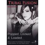 TRIBAL FUSION with Kami Liddle / ベリーダンス レッスンベリーダンス CD DVD 衣装 チョリ スカート パンツ