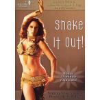 Shake it out / ベリーダンス レッスンベリーダンス CD DVD 衣装 チョリ スカート パンツ 教則 シミー