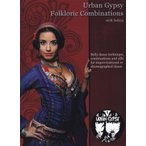 Urban Gypsy Folkloric Combinations with Sahira / ベリーダンス CD DVD 衣装 チョリ スカート パンツ レッスン Belly