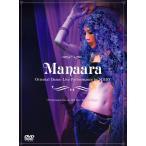 Manaara Oriental Dance Live Performance by MIHO / レビューで100円クーポン進呈 ベリーダンス レッスンベリーダンス CD DVD
