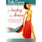DVD Belly Dance for Healing from Illness Nadirah / ベリーダンス レッスン レビューでタイカレープレゼント