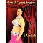 DVD Masters of Egyptian Choreography Vol.5 Dandash / ベリーダンス レッスンベリーダンス CD 衣装 チョリ スカート パンツ