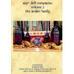 ATS Drill Companion Volume 2 The Arabic Family / レビューで250円クーポン進呈 ベリーダンス レッスンベリーダンス CD DVD
