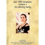 ATS Drill Companion Volume 3 The Shimmy Family / ベリーダンス レッスンベリーダンス CD DVD 衣装 チョリ スカート パンツ