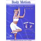 (2枚組)Body Motion Modern Dance Workout / ベリーダンス レッスンベリーダンス CD DVD 衣装 チョリ スカート パンツ