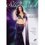 Silk Waist Bellydance DVD / レビューで250円クーポン進呈 ベリーダンス レッスンベリーダンス CD 衣装 チョリ スカート パンツ