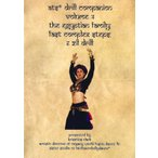 ATS drill companion volume 4 the egyptian family fast complex steps DVD / レビューで250円クーポン進呈 ベリーダンス