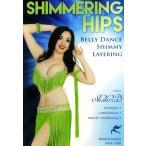 Shimmering Hips Belly Dance Shimmy Layering DVD / ベリーダンス レッスンベリーダンス CD 衣装 チョリ スカート パンツ