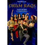 Karim Nagi presents Drum Raqs Live Solo Method for Drummers & Dancers / ドラムベリーダンス CD DVD 衣装 チョリ