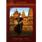 ODISSI Classical Indian Dance Instructional DVD Tribungi Stepping Volume 2 / レビューでタイカレープレゼント
