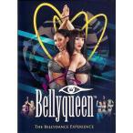Bellyqueen The Bellydance Experience / レビューで250円クーポン進呈 ベリーダンス レッスンベリーダンス CD DVD 衣装 チョリ