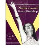 DVD Nadia Gamal Dance Workshop From the Middle East / ベリーダンス レッスンベリーダンス CD 衣装 チョリ スカート パンツ