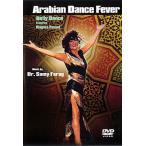Arabian Dance Fever Belly / ベリーダンス CD DVD 衣装 チョリ スカート パンツ トルコ エジプト アラビア レッスン