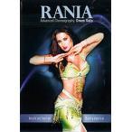 RANIA Advanced Chreography: Drum Solo / ベリーダンス レッスンベリーダンス CD DVD 衣装 チョリ スカート パンツ