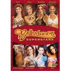 Bellydance SUPERSTARS / レビューで250円クーポン進呈 ベリーダンス レッスンベリーダンス CD DVD 衣装 チョリ スカート パンツ