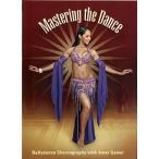 DVD Mastering the Dance / レビューで250円クーポン進呈 ベリーダンス レッスンベリーダンス CD 衣装 チョリ スカート パンツ