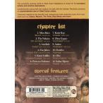 tribal Revolution / ベリーダンス レッスンベリーダンス CD DVD 衣装 チョリ スカート パンツ トルコ エジプト アラビア