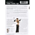 Darshan Tribal Fusion NYC / ベリーダンス レッスンベリーダンス CD DVD 衣装 チョリ スカート パンツ トルコ エジプト